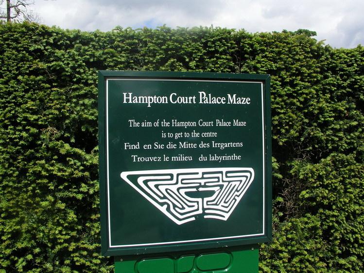 Хэмптон-Кортский лабиринт